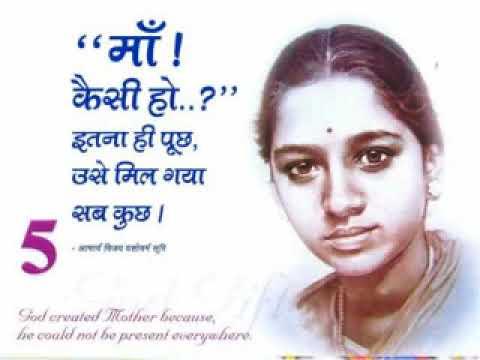 Best Poem On Mother