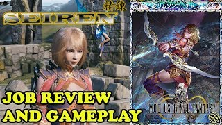 Mobius Final Fantasy - Princess Sarah Crimson Archer Job Review and Gameplay