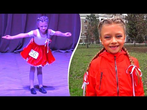 ВЛОГ Видео для детей | Соревнования по рок-н роллу | Танцуем с Ярославой