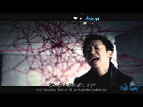 「D~X」 sukekiyo - aftermath [PV] (Sub Esp + Karaoke)