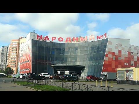 НАРОДНЫЙ магазин на севере СПб |ТАКОЕ ВОЗМОЖНО?? | ЗАКУПКА на 900 руб?