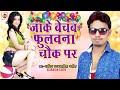 Zakhmi Dil songs(5)