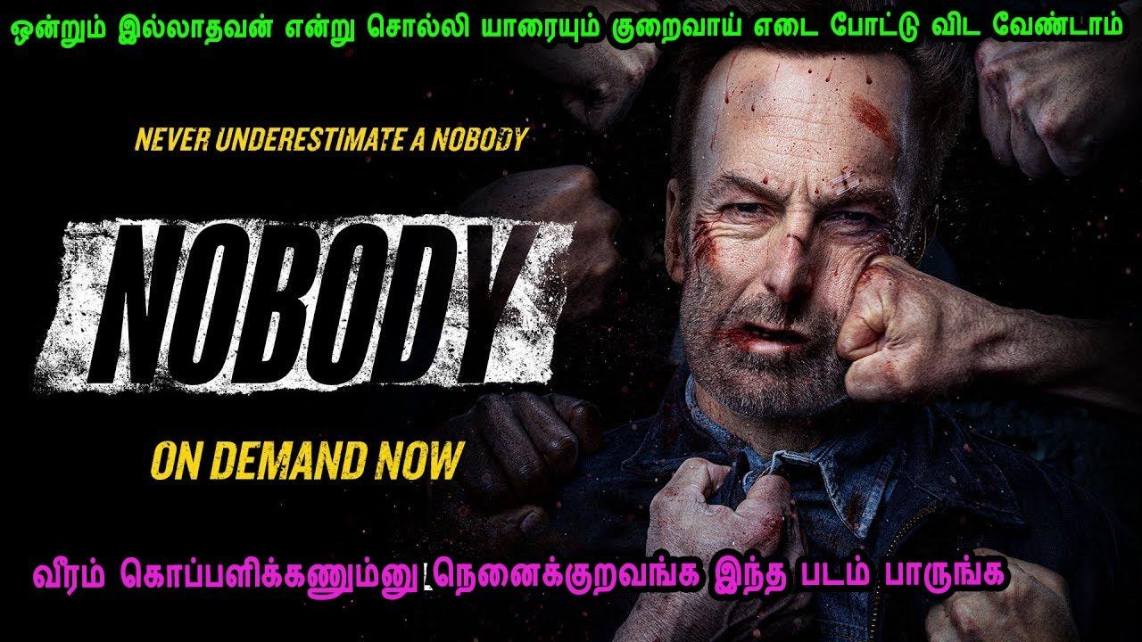 இந்த படம் பாக்கலைனா இழப்பு உங்களுக்கு தான் ! Tamil Dubbed Reviews & Stories of movies