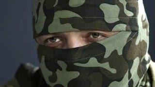 Анонс - батальон «Майдан»