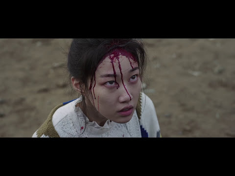 BIFF2017 l Korean Cinema Today : Taklamakan