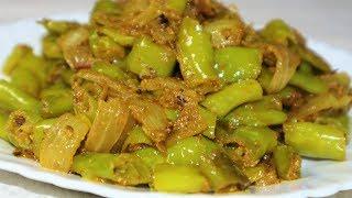 हरी मिर्च को दही के साथ ऐसे बनाकर खा लिया तो हमेशा ऐसे ही बनाकर खाओगे–Hari Mirch Recipe
