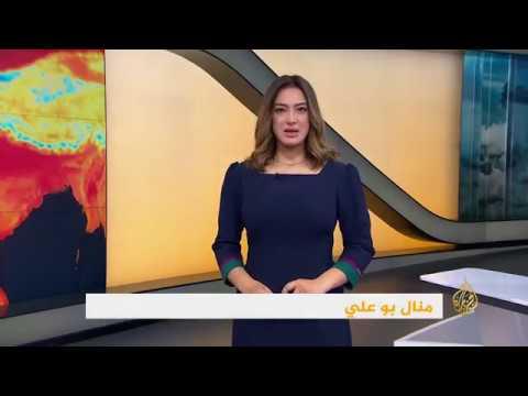 النشرة الجوية الثانية 2018/7/17  - نشر قبل 2 ساعة