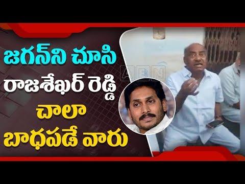 TDP Leader JC Diwakar Reddy Interesting Comments On YS Jagan | ABN Telugu