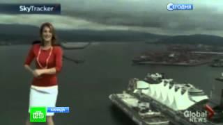 Ведущая прогноза погоды устроила истерику в прямом эфире (НТВ)(, 2013-06-25T11:32:03.000Z)