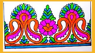 Draw saree border for New embroidery designs. Pencil sketch designs for embroidery saree