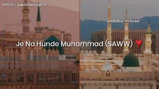 Kamli wale Muhammad to sadke mein jaan status DALIY MUHAMMAD MUHAMMAD WAQAS