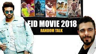 শাকিব খান- সিয়াম ঈদের মাঠে I Shakib Khan I Siam I Super hero I Poramon 2 I Tanvir TareqI Eid Film