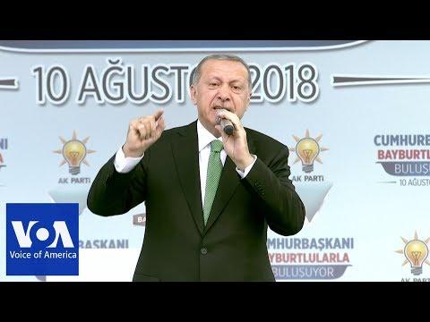 Erdogan Calling On Turks To Buy Lira