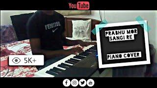 Prabhu Mor Sangi Re Instrumental || Karaoke || Piano Cover || Sadri Song ( lyrics in discription )