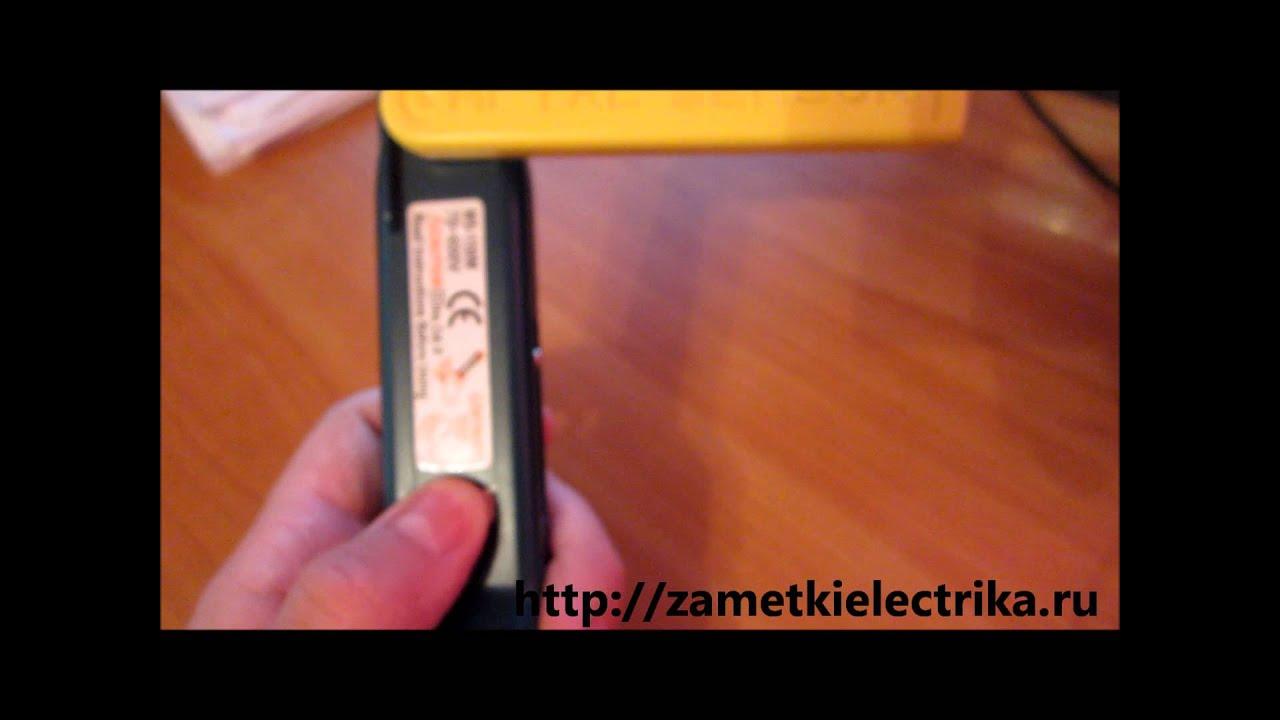 Детекторы металла предназначены для определения местоположения металлических объектов. Если вы хотите купить детектор металла, обращайтесь в интернет-магазин «220 вольт». У нас представлены качественные инструменты ведущих марок.