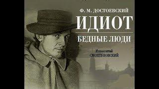 """Смоктуновский в спектакле БДТ """"Идиот"""". Сохранившиеся отрывки."""