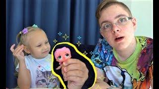 Кукла ЛОЛ СВЕТИТСЯ !!! Открываю сюрпризы с Алисой Мими Лисса !!
