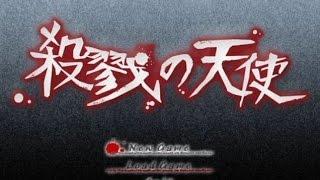 """【実況】 少女と殺人鬼の奇妙な絆と""""イカれた約束"""" 【Part1】 thumbnail"""