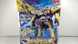 Review: Kaminari Henkei DX Pteraidenoh (Zyuden Sentai Kyoryuger)