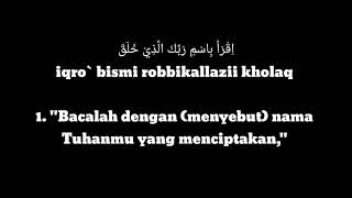 """Surah Al-Alaq """"Ustadz Ulin Naha"""" Arab-Latin & Terjrmahan Mp3"""