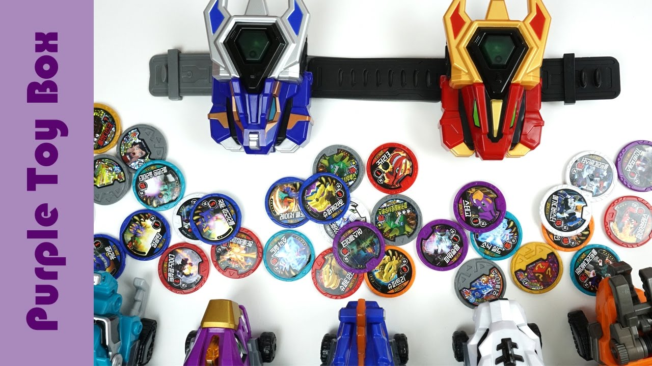 Red N Blue Disc Tuner And Dino Core Coins Dinosaur Transformer Robot Toys Youtube