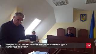 У Львові одіозного суддю відсторонили від роботи: де...