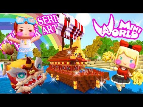 สร้างบ้านเรือจีนกับตามล่าจับเจ้าอสูรปี คราฟไข่อสูรปีย้อนหลังวันตรุษจีน Mini World: Block Art