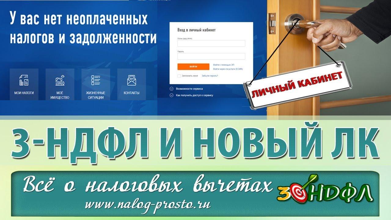 Онлайн казино Риобет зеркало