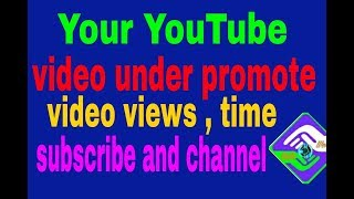 How to your YouTube channel video view promotion