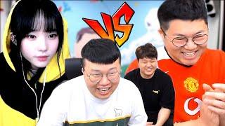 [롤] 감스트팀 VS 쏘대장팀ㅋㅋㅋ초대박 매치업성사시켰습니다!!  LOL 프레이해설!
