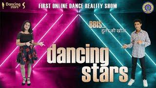BBIS Dancing Stars | Promo