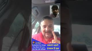 Avi Dandiya at his best live facebook with a brain washed Hindu brother