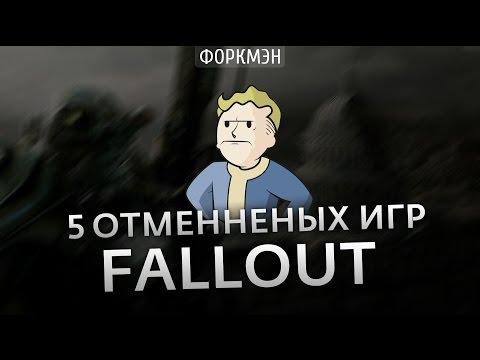 pc игры на топ постапокалипсис про