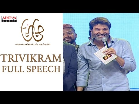 Trivikram Srinivas Emotional Speech at A Aa Audio Launch || Nithiin, Samantha