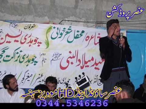 Umair Bhatti waqia e karbala