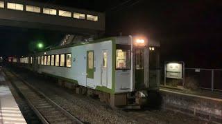 [ダイヤ改正前]『キハ110系×4系編成[242D]』2020/3/12(JR磐越西線・塩川駅) ※ キハ110-224 (元・特急「秋田リレー号」車両)  翌日より GV-E400系 に置き換え。