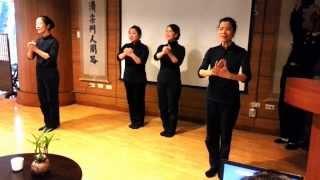 慈濟高雄靜思堂 資深館 妙手生華分享-「心願」(2013.12.29)