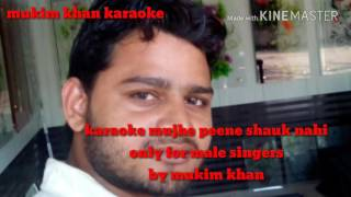 Mujhe peene ka shauk nahi full karaoke with lyrics