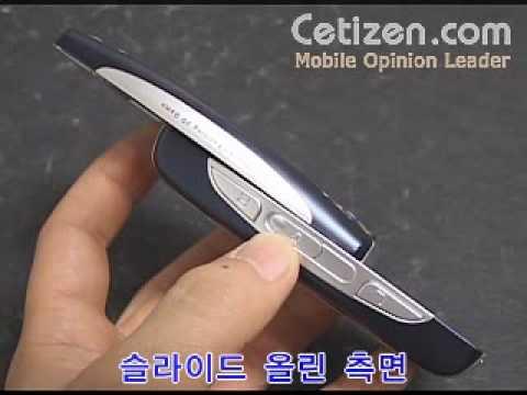 SPH-G1000 3D 게임폰 디자인(2)