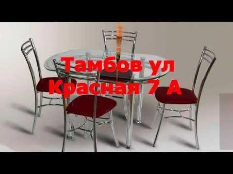 Мебель Плюс!!! Тамбов. Красная 7 А корп 4.