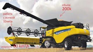 изменяем характеристики транспорта в farming simulator 15