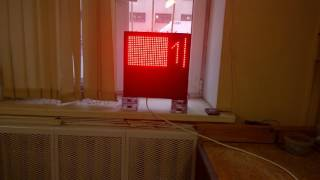 Светофор для мойки с дистанционным беспроводным пультом. Светодиодные-Строки.рф