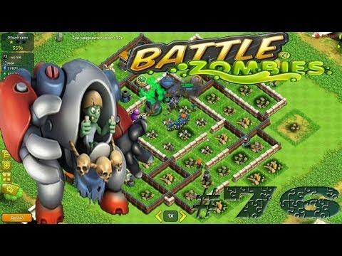 Играть в Shadez 2 Битва за землю Игры shadez, стратегии
