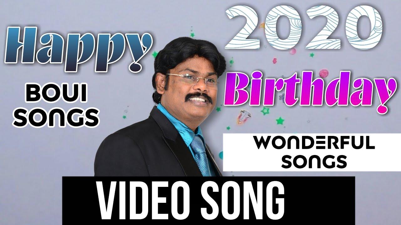 Bouisongs 2020 Full video song //Aadevunde ninnu #Happy Birthday Song// BOUI DIGITAL SONGS