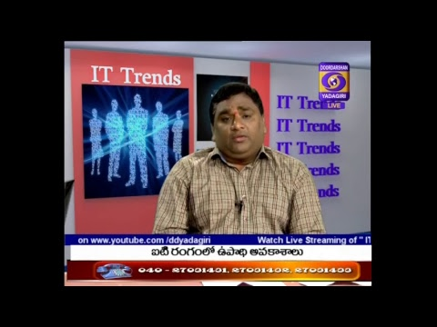 IT Trends  Dt 02/02/2019
