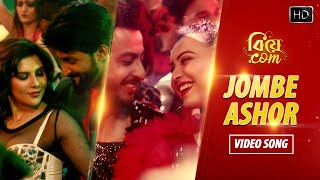 Jombe Ashor feat Bonny And Koushani HD.mp4