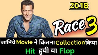 Salman Khan RACE 3 Bollywood Movie Lifetime WorldWide Box Office Collection