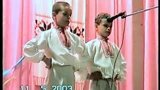 2003 Брати Демидасі Концерт до Дня Матері
