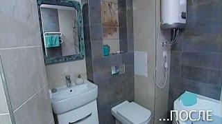 Морской интерьер ванной комнаты - Удачный проект - Интер
