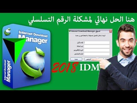 مذكرات شمس بدران pdf تحميل